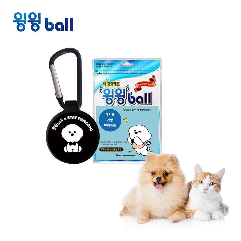 [윙윙볼펫] 강아지 고양이 해충방지 벌레퇴치 목걸이 이미지