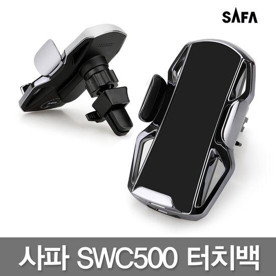 [사파] 차량용 고속 무선 충전기 Touch Back SWC500 이미지