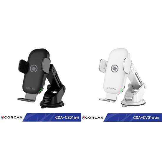 [코칸] 차량용 충전기 CDA-CZ01 B/CDA-CV01 W 이미지